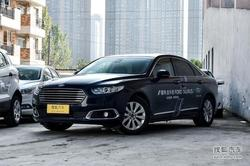 [西安]福特金牛座全系降2.7万 现车在售