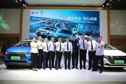 比亚迪纯电矩阵大秀重庆车展 元EV360上市