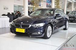 [温州]宝马4系Coupe已经到店 订金10万元