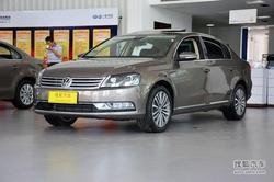 [新乡]大众迈腾购车优惠2.5万元现车销售