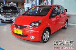 [上海]比亚迪F0现金优惠8000元 少量现车