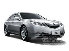 讴歌TL老款车型让现4.5万 新款延长质保!
