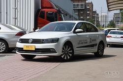 [天津]一汽-大众速腾现车综合优惠4.88万