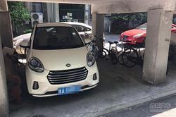 知豆生活新体验 杭州的这个夏天大有不同