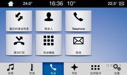 浙江万国:福特翼虎和SYNC®3系统的结合!