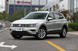 [洛阳]大众途观L中型SUV 活动降价2.51万