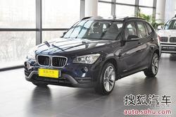 [本溪]新BMW X1最高优惠5万元 现车充足