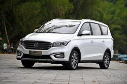 [长沙]长安凌轩6.79万元起售 现车供应中