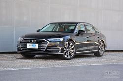 [洛阳]奥迪A8L降价23.27万 现车活动销售