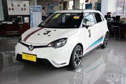 [温州]MG3现车最高优惠1.2万元 销售火热