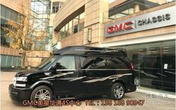 GMC商务之星-从梦想到行动 始终与您相伴