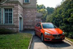 中顺津宝创新BMW 2系旅行车助力家庭出游