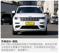 暑期出游 大切/X5等高通过性豪华SUV推荐