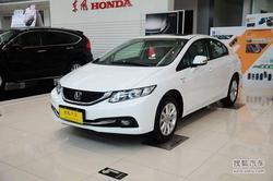 [唐山]本田思域最高降价2.5万 现车销售!