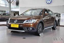 [聊城]大众朗境全系优惠2000元 现车销售