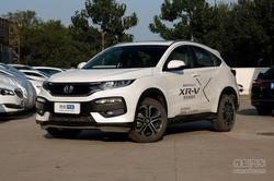 [天津]东风本田XR-V现车综合优惠1.6万元