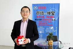 访安迪嘉总经理李斌:将建北京汽车4S店!