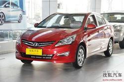 北京现代瑞纳可优惠7000元 少量现车销售