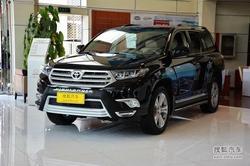 [南宁]购丰田汉兰达部分车款优惠2.5万元