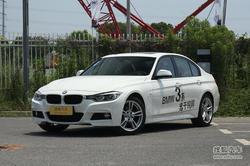 [杭州]宝马3系特价让利9.25万!少量现车