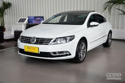[唐山市]购大众CC让利3万 店内现车充足!