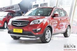 [扬州]长安首款SUV车型CS35到店 定金3千