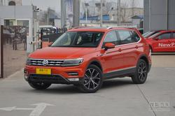 [天津]上汽大众途观L现车 最高优惠2.6万