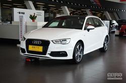 [南京]奥迪A3 Sportback售价29.98万元起