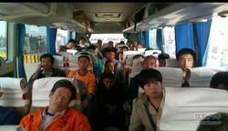 渤海大队国庆期间连续查处客车超员行为!