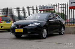 [济南]荣威360降价1.3万元 店内现车充足