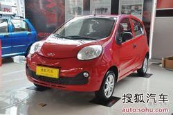 [运城]奇瑞新QQ购车优惠4000元 现车销售