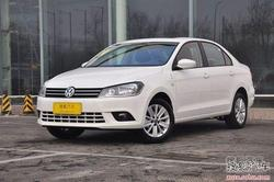 [广州]捷达最高优惠1万元 家用车新选择!