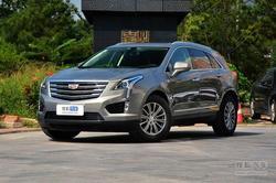 [上海]凯迪拉克XT5降价6万 车型颜色可选