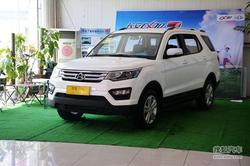 [重庆]CX70T交199抵1000元 抽奖半吨汽油