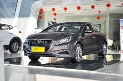 [南昌市]现代索纳塔九降价1.3万少量现车
