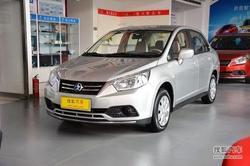 [洛阳]启辰D50最高降价0.8万元 现车销售