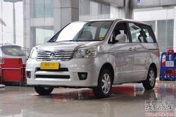 [抚顺]2013款长城V80接受预订7.99万起售