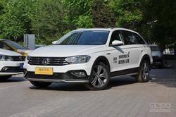[天津]一汽-大众蔚领现车最高优惠3.26万