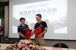 星悦汇豪车与钓鱼运动协会河南会员中心签约