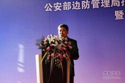 [天津]公安部边防管理局批量购500台瑞风