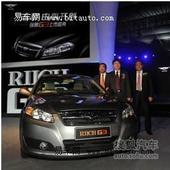 承德高效全能新家轿瑞麒G3 12日正式上市