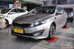 [承德]起亚K5现金优惠两万元 现车销售中