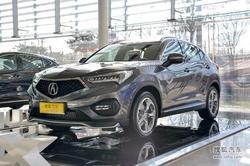 [郑州]讴歌CDX购车赠送礼包店内现车销售