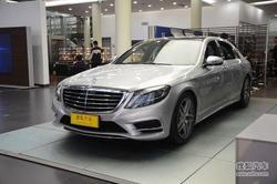 [乌鲁木齐]奔驰S级限时促销 优惠高达8万