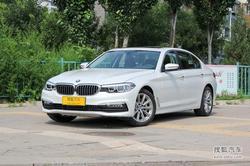 [武汉]宝马5系最高优惠14.01万 现车充足