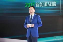张宝林发布新战略 长安汽车从