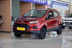 [天津]福特翼搏现车充足现购车优惠2.4万