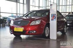 [绵阳]购买别克2013款英朗GT优惠1.4万元