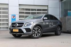 [天津]奔驰GLE轿跑SUV现车 最低售86.8万
