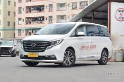 [深圳]传祺GM8平价销售中 售价17.68万起